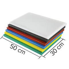 GNÇ - Gnç Polietilen Levha, Kesme Tahtası, 2 cm Kalınlık, 30x50 cm (1)